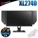 [ PC PARTY  ] ZOWIE  BENQ XL2740 27吋 專業電競螢幕 240HZ