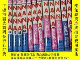 二手書博民逛書店NANA(1-14)罕見14本合售 日文原版漫畫Y286382 矢沢あい RIBON MASCOT COMIC
