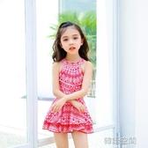 兒童泳衣韓國女童連身溫泉泳裝大中小童女孩可愛連身裙式游泳  韓語空間
