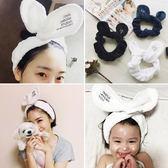 洗臉髮箍髮帶TOOKI CO 【Z436009 】韓劇她很漂亮高俊熙同款 兔耳 居家髮箍洗