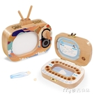 乳牙盒兒童乳牙紀念盒女孩換掉牙齒收藏盒木制乳牙盒男孩電視機保存紀 麥吉良品