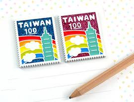 【收藏天地】台灣紀念品*郵票造型冰箱貼-閃亮台北(3色)