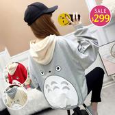 BOBO小中大尺碼【3615】寬版配色龍貓連帽長袖 共3色 現貨