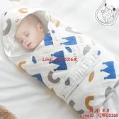 初生嬰兒抱被新生包被產房夏季薄款純棉包單包巾【齊心88】