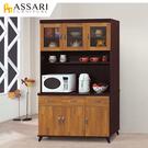 ASSARI-威爾森4尺餐櫃全組(寬121x深40x高202cm)