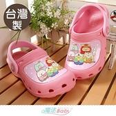 女童鞋 台灣製角落小夥伴正版輕量晴雨休閒鞋 魔法Baby