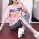 速干女裝寬鬆時尚T恤兩件套跑步服運動休閒套裝女夏季2021年新款