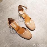 粗跟方頭單鞋裸粉色高跟鞋復古奶奶鞋中空涼鞋包頭一字扣女鞋 樂芙美鞋