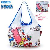 日本限定 HELLO KITTY 凱蒂貓 X  哆啦a夢 聯名限定  折疊收納式 購物袋
