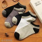 5雙禮盒裝 襪子男短襪四季淺口低筒船襪秋季短筒運動棉襪
