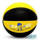 雙11搶購彩色軟皮小學生訓練籃球幼兒園5號7號青少年兒童女子耐磨定制籃球