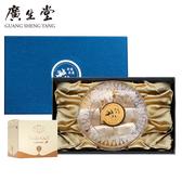 廣生堂 歡慶24周年慶 龍紋天燕盞1兩 送燕窩香皂1個