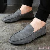 秋季豆豆鞋男新款一腳蹬懶人鞋社會青年韓版潮流百搭男士潮鞋    AB6226 【Rose中大尺碼】