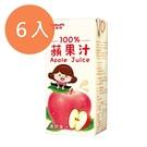 養樂多100%蘋果汁200ml(6入)/組 【康鄰超市】