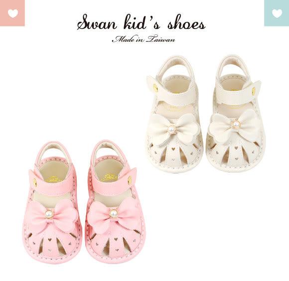 Swan天鵝童鞋-愛心洞洞珍珠蝴蝶結寶寶涼鞋1542-粉