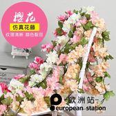 仿真花藤/櫻花裝飾布景墻面裝飾假花