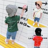 寶寶字母T恤裝新款男童韓版短袖打底衫小兒童上衣1-234歲潮艾美時尚衣櫥