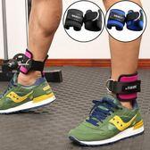 練臀腿部健身訓練器材腳環綁腿扣腳踝綁帶彈力帶拉力繩配件