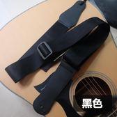 吉他袋吉他背帶民謠木吉他古典吉他電吉他貝斯通用背帶皮頭加長背帶耐用 小明同學