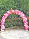 氣球拱門支架子折疊開業結婚慶典婚禮創意生日布置裝飾汽球彩虹門 【優樂美】