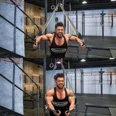 黑五好物節  拉力繩子彈力帶男力量訓練健身器材家用拉力器擴胸器拉力帶彈力繩  無糖工作室