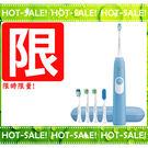《最新超值款+限時限量促銷》Philips Sonicare HX6275 飛利浦 音波震動 電動牙刷 (HX6711可參考)
