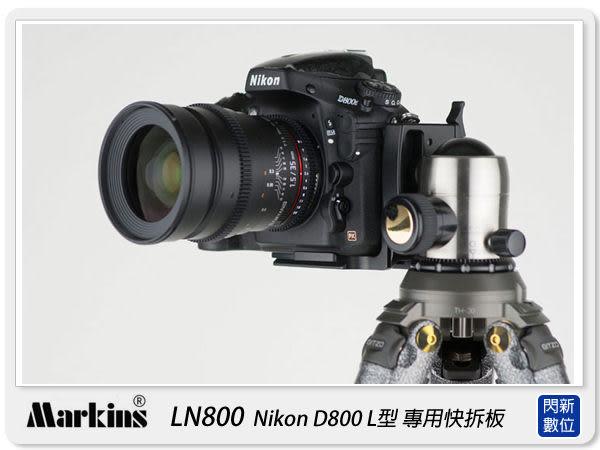 【分期0利率】Markins LN800 L型 垂直 快拆板 (Nikon D800 專用 快板)
