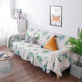 客廳皮沙發巾全蓋防滑布藝現代四季通用沙發套全包非萬能套沙發罩 城市玩家