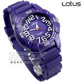 LOTUS 專櫃品牌繽紛馬卡龍彩色圓錶男錶女錶皆 佩戴TP2107M 07 紫色防水手錶數
