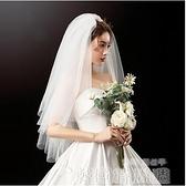 頭紗 2021新款韓式新娘結婚頭紗頭飾超仙森繫寫真婚紗旅拍雙層拍照頭紗 韓國時尚週 免運