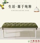【大熊傢俱】JIN 801 美式鄉村床尾凳 長凳 皮椅 穿鞋椅 床尾凳 沙發矮凳 歐式 新古典 另售床台