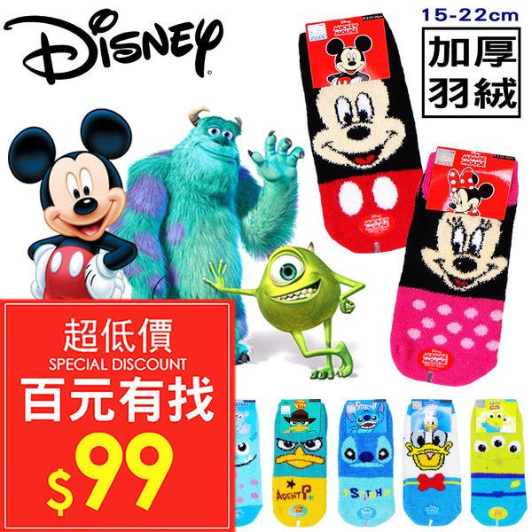 迪士尼 disney 卡通 MIT 台灣製造 直板襪 童襪 短襪 羽絨襪 15-22cm