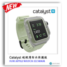 Catalyst Apple Watch Series 2 38mm 夜光綠 超輕薄防水保護殼 防水殼 台灣代理公司貨   美國原裝