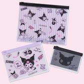Sanrio  酷洛米時尚甜心系列PVC防水扁平夾鍊袋組(一組3個入)★funbox★_789666