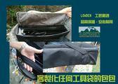 Lowden 橫流扇專用收納袋 (客製品)