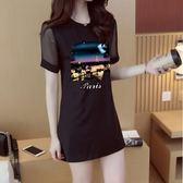 新款韓版中長款短袖t恤女上衣修身顯瘦半袖體恤打底衫  初語生活