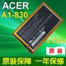 宏碁 平板 A1-830  A1331 原裝 電池 手機維修 平板維修 電池更換