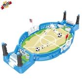 足球機 親子互動桌面游戲雙人對戰對打益智玩具兒童桌上足球XW 快速出貨
