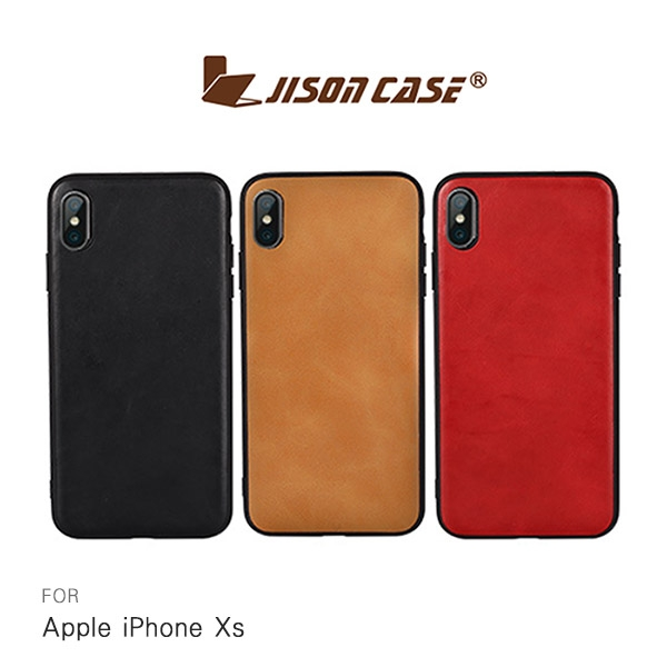 JISONCASE Apple iPhone Xs 真皮保護殼 真皮 全包邊 保護套 手機殼 手機套