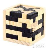 益智成人兒童魔斗魔方孔明鎖魯班鎖 俄羅斯方塊兒童木制玩具54個T   電購3C