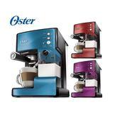美國OSTER 奶泡大師義式咖啡機 BVSTEM6602 PRO升級版 三色可選+ 贈OSTER磨豆機