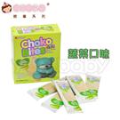 CHOKO 俏菓蔬菜口味米餅(盒)