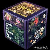 禮物盒機關 創意成品爆炸盒子驚喜相冊diy機關相冊本 傾城小鋪
