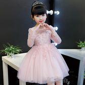 女童洋裝公主裙秋裝新款冬裙加厚連身裙秋冬加絨兒童禮服洋氣裙子 【四月特賣】