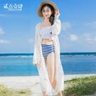 防曬衣女仙女披肩薄款外套空調衫夏超仙洋氣外搭海邊沙灘蕾絲開衫 時尚芭莎鞋櫃