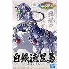 ◆BB戰士三國傳系列 ◆內附短篇漫畫和說明書
