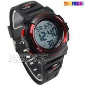 SKMEI時刻美 運動手錶 流行計時多功能電子手錶 女錶 中性錶 男錶 學生錶 橡膠 SK1266紅