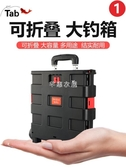 Tab2019新款釣魚折疊拉桿箱 超輕魚箱多功能 便攜可坐小型釣箱45L 交換禮物 YYS