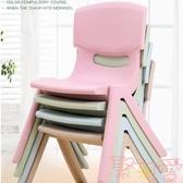 兒童靠背椅加厚塑料寶寶凳子家用小椅子防滑凳【聚可愛】