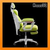 電競椅升降椅滾輪椅電腦辦公室椅網布可躺轉椅久坐鑽石菱角設計感-多款【AAA3179】預購